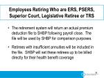 employees retiring who are ers psers superior court legislative retiree or trs2