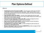 plan options defined