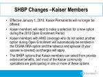 shbp changes kaiser members