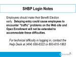 shbp login notes1
