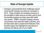 state of georgia update