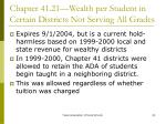 chapter 41 21 wealth per student in certain districts not serving all grades