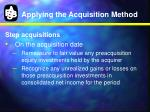 applying the acquisition method12