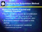 applying the acquisition method2