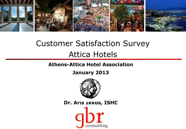 customer satisfaction survey attica hotels n.