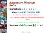 alternative discount rates