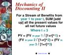 mechanics of discounting ii