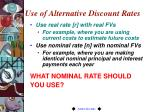 use of alternative discount rates