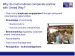 why do multi national companies partner with united way