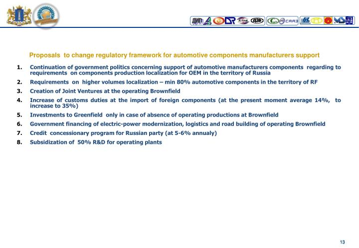 Proposals  to change regulatory framework for automotive components manufacturers support