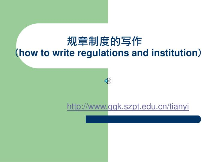 how to write regulations and institution n.