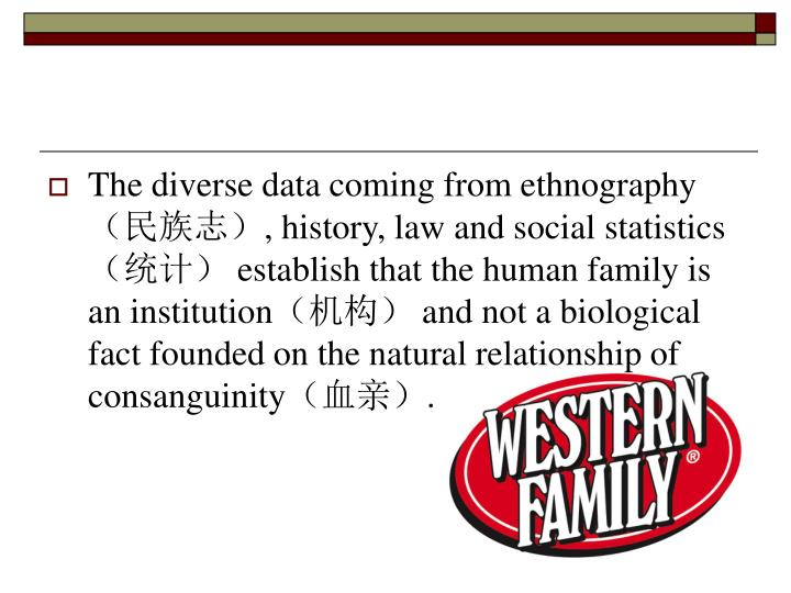 The diverse data coming from ethnography