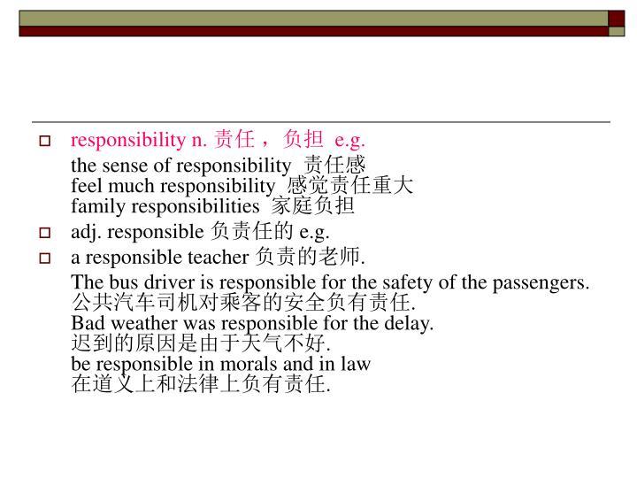 responsibility n.