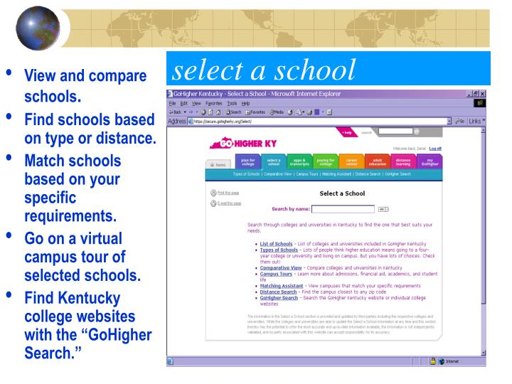 View and compare schools