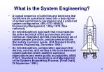 what is the system engineering