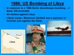 1986 us bombing of libya