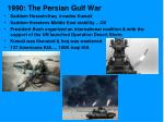 1990 the persian gulf war
