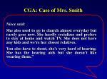 cga case of mrs smith1