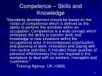 competence skills and knowledge