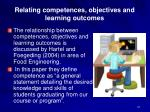 relating competences objectives and learning outcomes