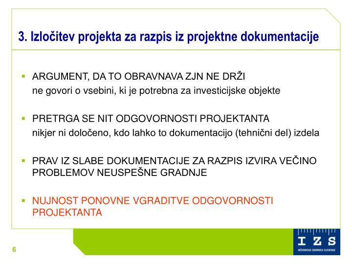 3. Izločitev projekta za razpis iz projektne dokumentacije