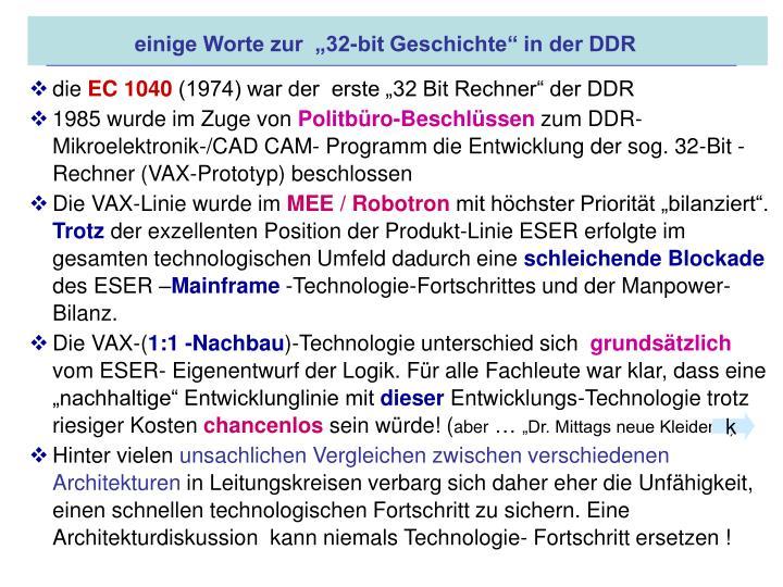 """einige Worte zur  """"32-bit Geschichte"""" in der DDR"""