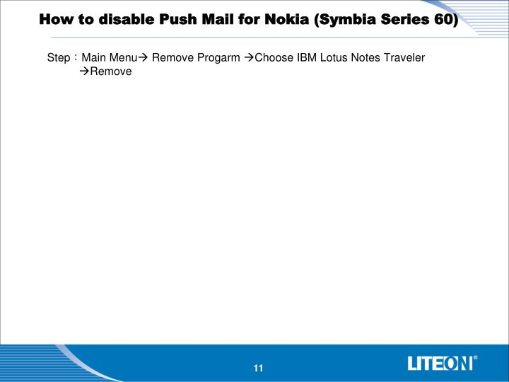 How to disable Push Mail for Nokia (Symbia Series 60)