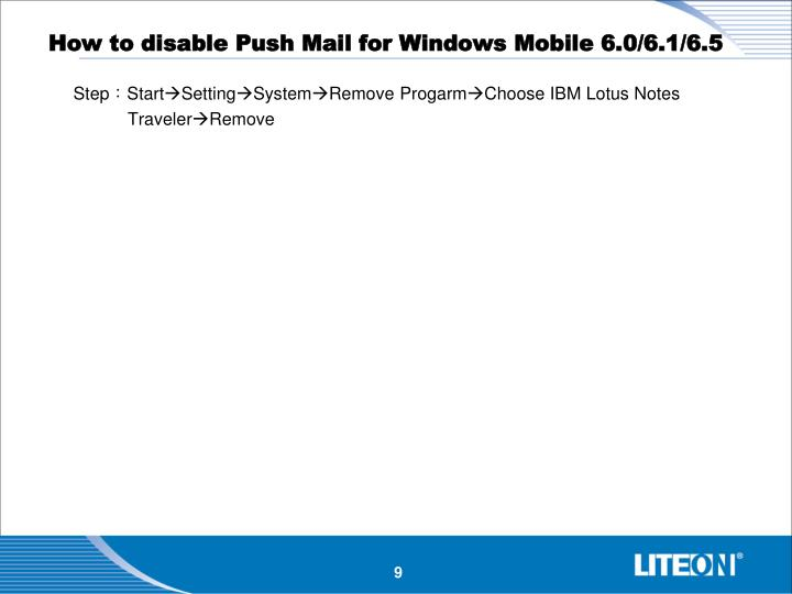 How to disable Push Mail for Windows Mobile 6.0/6.1/6.5