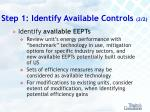 step 1 identify available controls 2 2