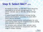 step 5 select bact 2 2