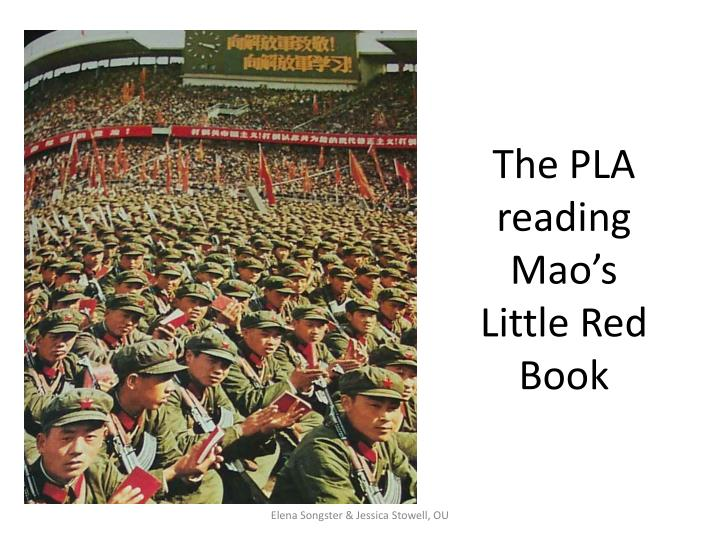 The PLA reading