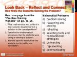 look back reflect and connect how were the students solving the problem