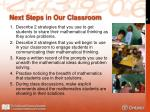 next steps in our classroom1