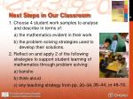next steps in our classroom2