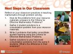 next steps in our classroom3