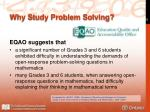 why study problem solving2