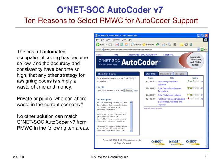 O net soc autocoder v7 ten reasons to select rmwc for autocoder support
