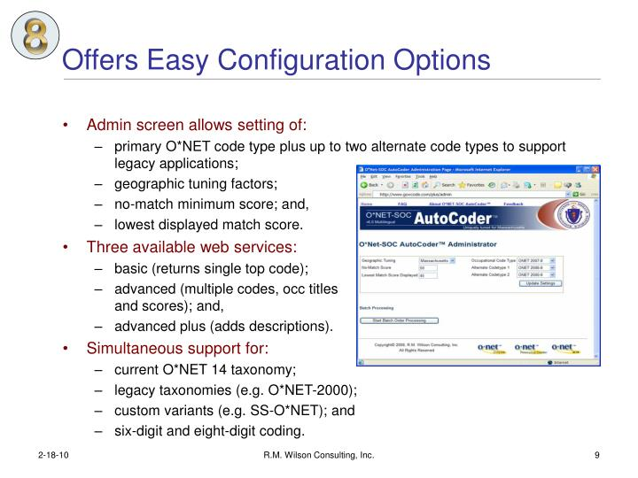 Offers Easy Configuration Options