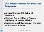goi departments for disaster response