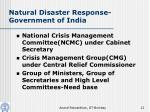 natural disaster response government of india