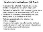 small scale industries board ssi board