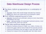 data warehouse design process