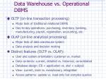 data warehouse vs operational dbms