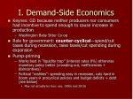 i demand side economics