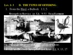 lev 1 3 d the types of offering
