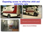 mobile clinics project