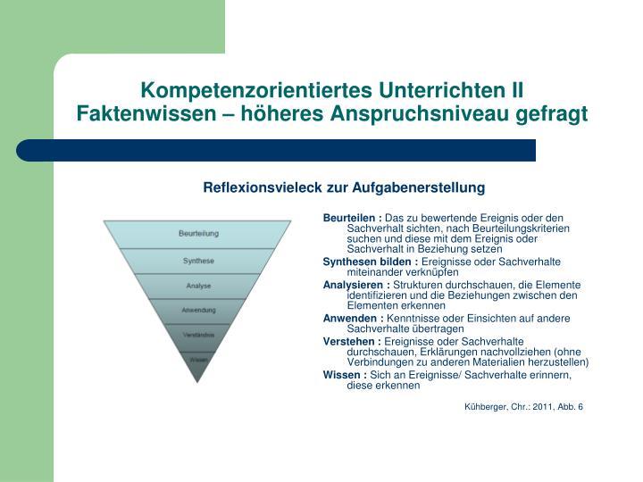 Kompetenzorientiertes Unterrichten II