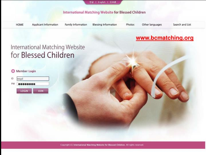 www.bcmatching.org