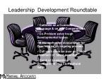 leadership development roundtable2