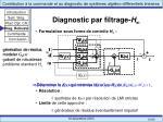 diagnostic par filtrage h1